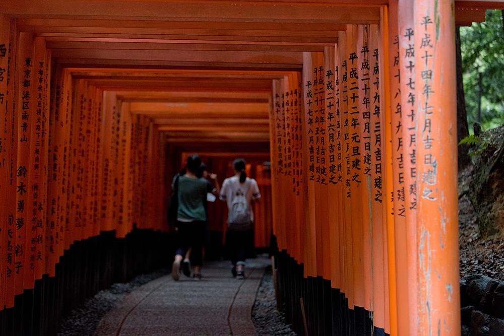 【社寺巡礼】伏見稲荷大社(京都府京都市)