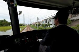 Toyama 06