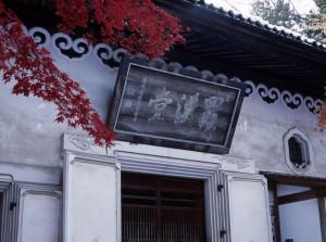 gohyaku_04_L
