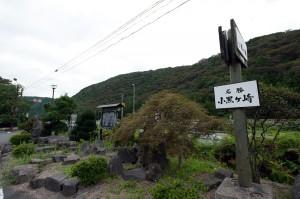ogurozaki
